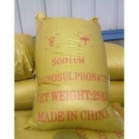 Buy cheap Concrete admixture Sodium Lignosulphonate from wholesalers