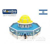 Buy cheap 3D Puzzle-mini Architecture MY8030-mini Dome of the Rock product