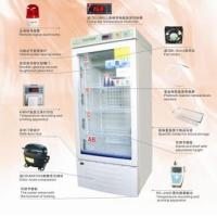 120L Blood bank refrigerator