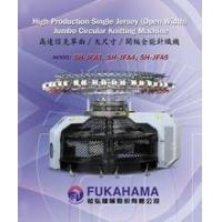 Buy cheap High Production Single Jersey(Open Width) Jumbo Circular Knitting Machine from wholesalers