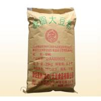 Buy cheap Defatted Soybean Flour from wholesalers