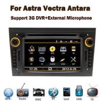 Buy cheap Gray color car radio 2 din touch screen gps navigation for opel Astra zafira Vectra Antara product