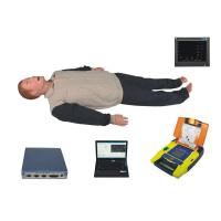 Buy cheap Emergency Training KAR/ACLS8000C Comprehensive Emergency Skills Training Manikin from wholesalers