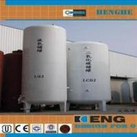 Buy cheap liquid oxygen tank from wholesalers