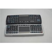 Buy cheap Factory Price!!! Arabic USB Silicon/Plastic Keyboard from wholesalers