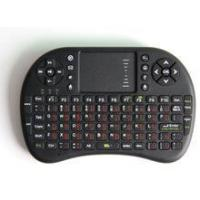 Buy cheap 2.4ghz Mini Hebrew Backlit USB Silicon/Plastic Keyboard for Smart TV HTPC from wholesalers