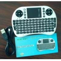 Buy cheap Rechargeable Thai USB Silicon Keyboard for PC Laptop from wholesalers
