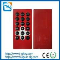 Buy cheap Factory oem mini remote control for electric perfume diffuser from wholesalers