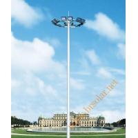 Buy cheap Promotional Products high mast light pole High Post Lamps & High Mast Lamp from wholesalers