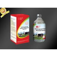 Buy cheap 10% Compound Calcium Gluconate Injection from wholesalers