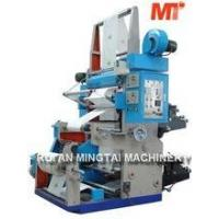 stack type roll to roll printing press machine