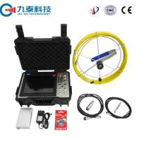 Buy cheap Welded Stainless Steel Mechanical Tubing Inspection Camera from wholesalers