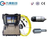 Buy cheap Portable Inspection Camera product