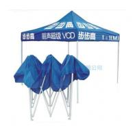 Buy cheap Tent Promotional material series from wholesalers
