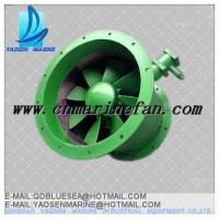 Buy cheap CBZ60 Ship explosion-proof axial fan from wholesalers