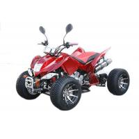 Buy cheap Racing ATV(200/250CC) from wholesalers