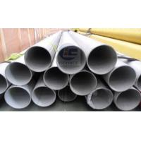 Buy cheap ASTM A312 ERW Pipes product