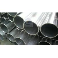 Buy cheap Polished Welded Tubes product