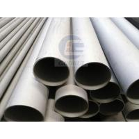 Buy cheap ASTM A312 TP304L Seamless pipes product
