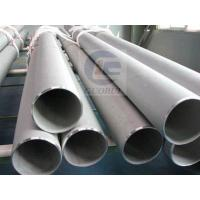 Buy cheap ASTM A312 TP321 Seamless Pipes product