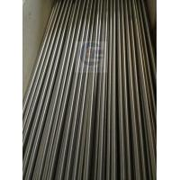 Buy cheap TP316L Seamless Polished Tubes product