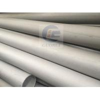 Buy cheap ASTM A312 TP304 Seamless Pipes product