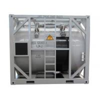 Buy cheap PLT-596C Portable Tank With Inner Lining(Hydrochloric Acid Tank) from wholesalers
