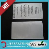 Buy cheap UHF long range passive rfid tag,rfid smart label,rfid label AZ308 from wholesalers