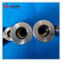 Buy cheap Tungsten Carbide Boring Bar  Solid Carbide Shank with Internal Threaded from wholesalers