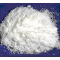 Buy cheap Organic Chemical Oxalic Acid from wholesalers