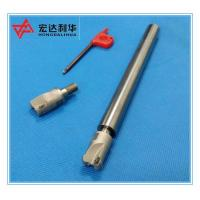 Buy cheap Carbide Anti Vibration Tool Holder for Milling Tools from wholesalers