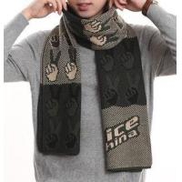 Buy cheap Mens scarf knit from wholesalers