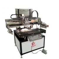 Buy cheap Circuit board printing machine product