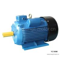 Buy cheap Single-Phase Induction Motor HL-YC series from wholesalers