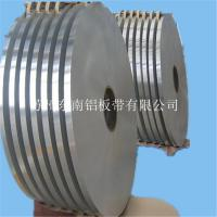 Buy cheap AL strips 3003 H14 aluminum strip for evaporater from wholesalers