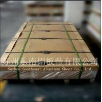 Buy cheap AL sheets AA1050 H14 aluminum sheet for channel letter from wholesalers