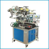 Buy cheap Servo Hot Stamper Name:AUTOMATIC HOT STAMPING MACHINE from wholesalers