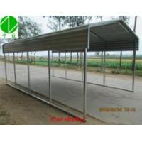 Buy cheap carport shades/ metal shed as carport shade from wholesalers