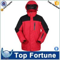 Buy cheap windbreaker parka,windbreaker for fence,garden windbreaker from wholesalers