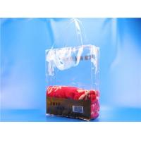 Buy cheap Wholesale bags carrying cloth packaging hand bag from wholesalers