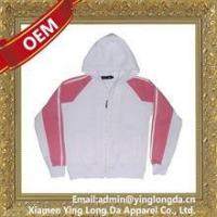 Buy cheap Durable new products new design wholesale plain zip hoodies from wholesalers