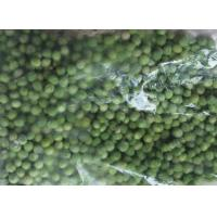 Buy cheap Frozen products  Green beans from wholesalers