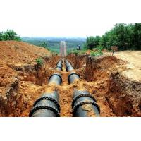 Buy cheap Why Ductile Iron Pipes ? from wholesalers