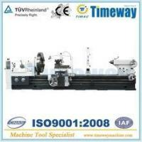 Buy cheap Large Spindle Bore Heavy Duty Horizontal Lathe Machine(AL-1000B, AL-1250B, AL-1600B) from wholesalers