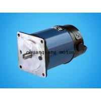 Buy cheap ZYT Permanent-magnet DC Motors from wholesalers