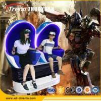 Buy cheap 9D Home Theater Virtual Reality Equipment 5D 7D 9D VR cinema for sale from wholesalers