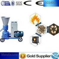 Buy cheap Energy Saving Wood Dust Pellet Machine Made In China from wholesalers