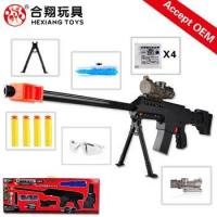 Buy cheap HXS1803 Soft bullet toy guns soft air bullet gun soft bullet gun toys for kids from wholesalers