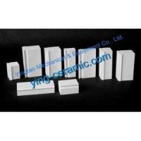 Buy cheap Microcrystal Alumina Lining Bricks from wholesalers