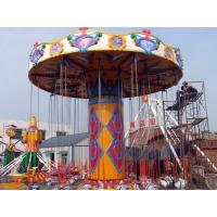 Thrilling Rides 24 Seats Luxury Rise And Fall Flying Chair